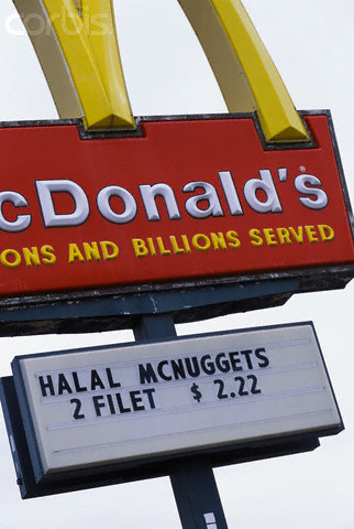 McDonald's Sign Featuring Halal McNuggets